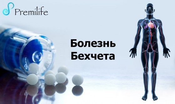 Behcet's-Syndrome-russian