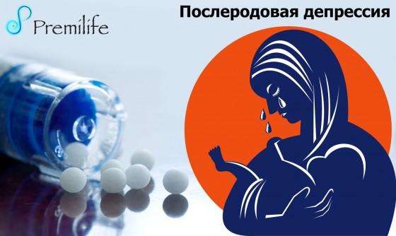Postpartum-depression-russian