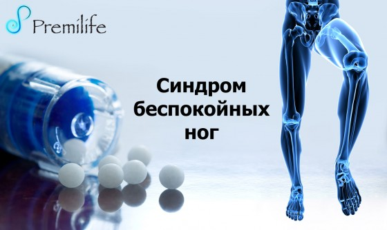 Restless-Legs-russian