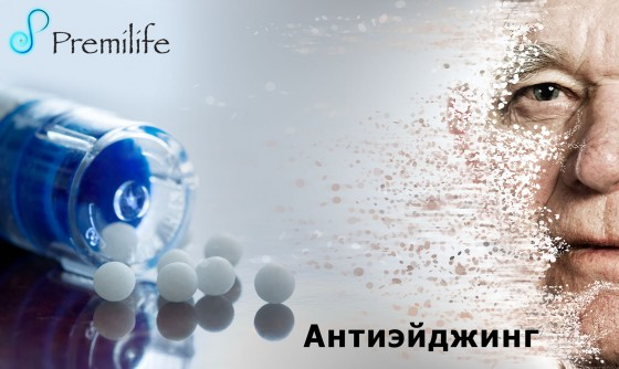 Anti-Aging-russion
