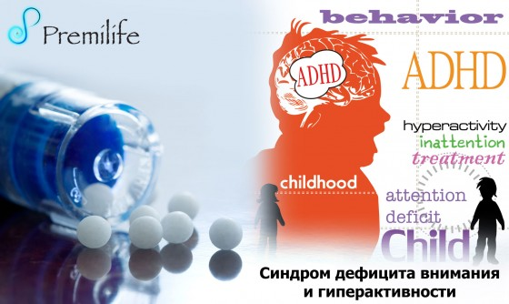 Attention-Deficit-Hyperactivity-Disorder-russian
