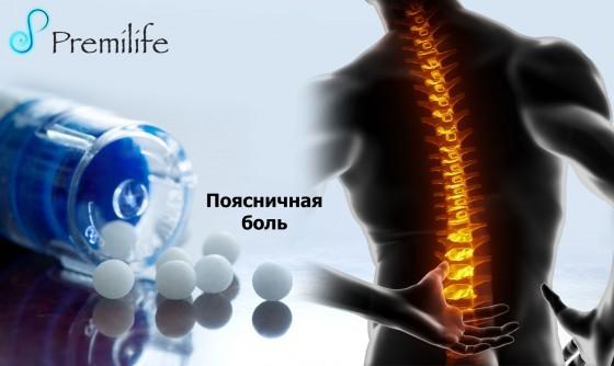 Back-Pain-russian