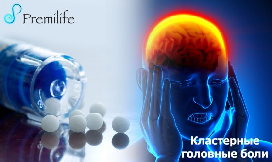 Cluster-Headache-russian