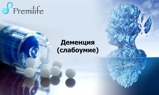 Dementia-russian