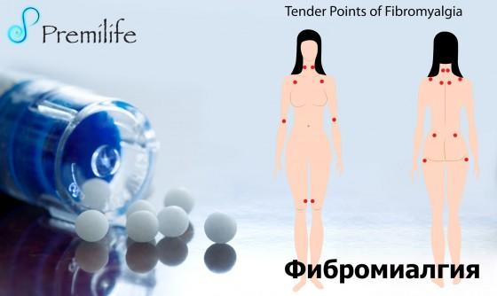 Fibromyalgia-russian