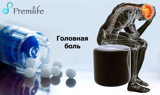 Headache-russian