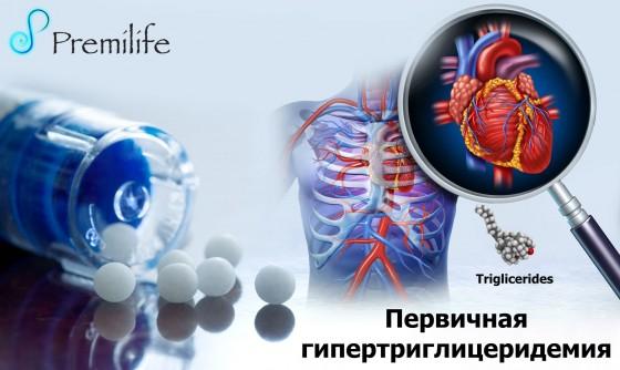Hypertriglyceridemia-russian