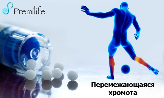 Intermittent-Claudication-russian