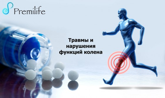 Knee-Injuries-and-Disorders-russian