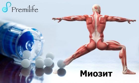 Myositis-russian