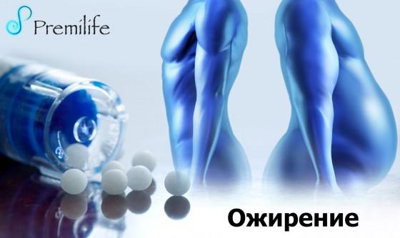 Obesity-russian