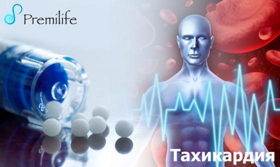 Tachycardia-russian