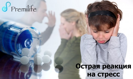 Adjustment-disorder-russian