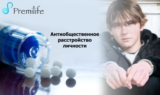 Adolescent-antisocial-behavior-russian