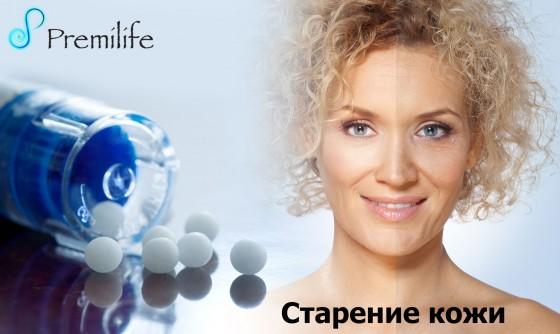 Aging-Skin-russian
