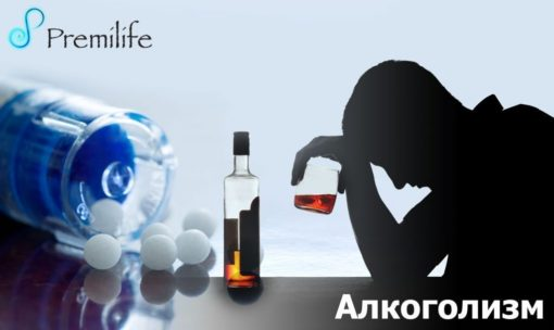 Лечение алкоголизма в краснодарском
