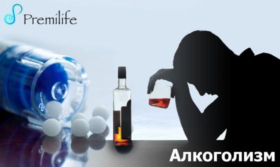 Alcoholism-russian