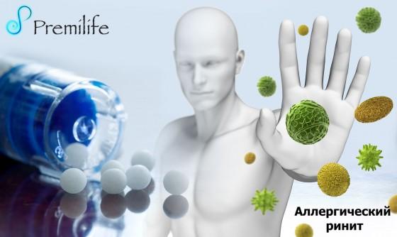 Allergic-Rhinitis-russian