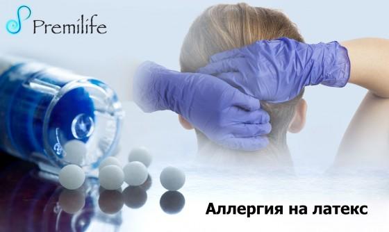 Allergy-Latex-russian