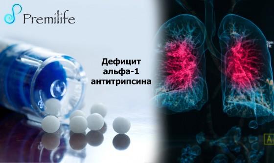 Alpha-1-Antitrypsin-Deficiency-russian