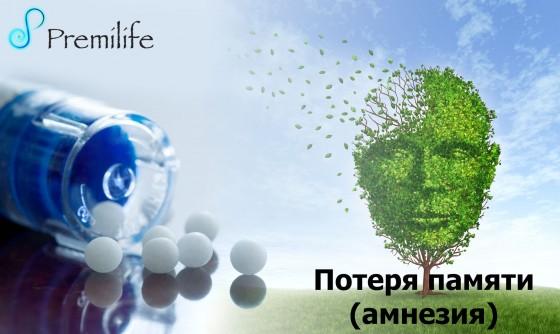 Amnestic-disorder-russian