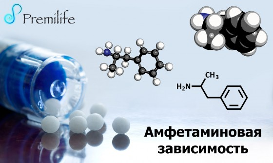 Amphetamine-(or-amphetamine-like)-related-disorder-russian