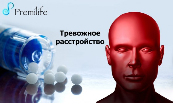Anxiety-disorder-russian