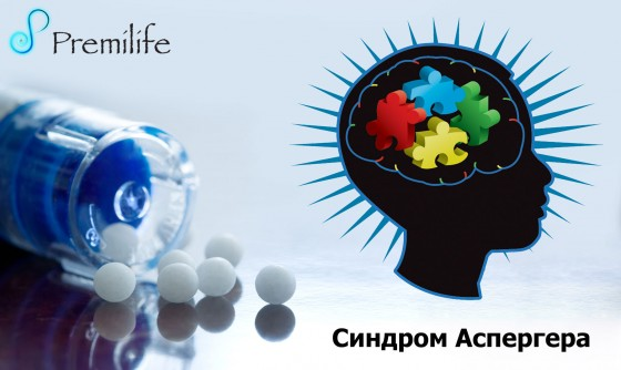 Asperger-syndrome-russian