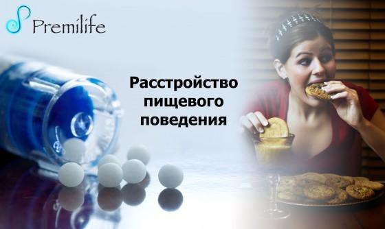 Binge-eating-disorder-russian
