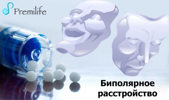 Bipolar-disorder-russian