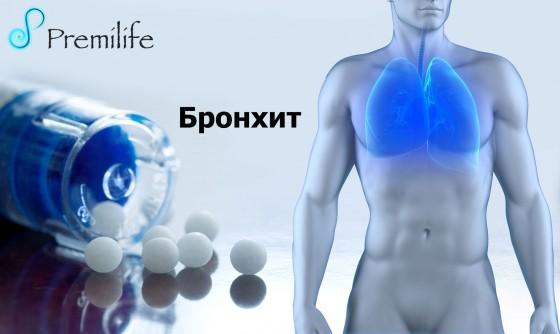 Bronchiolitis-russian