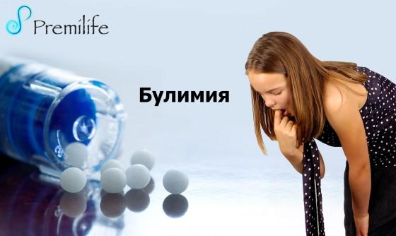 Bulimia-nervosa-russian
