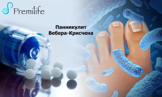 Cellulitis-russian