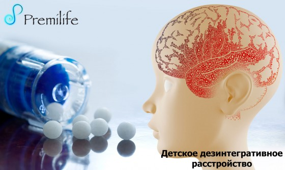 Childhood-Disintegrative-Disorder-russian