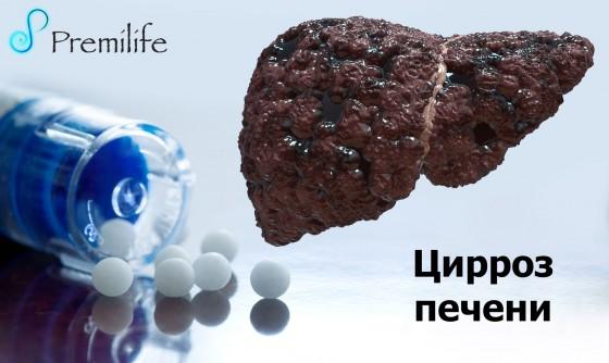 Cirrhosis-russian