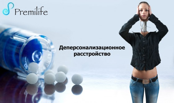 Depersonalization-disorder-russian