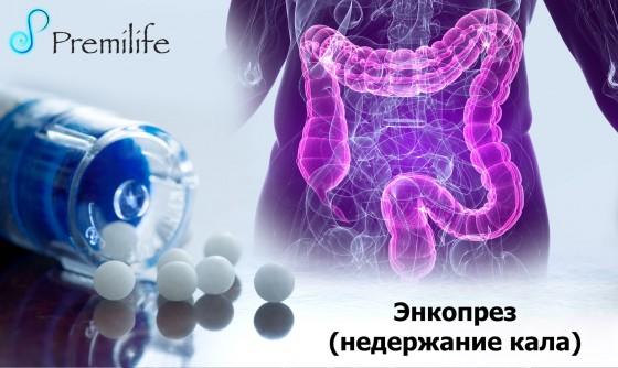 Encopresis-russian