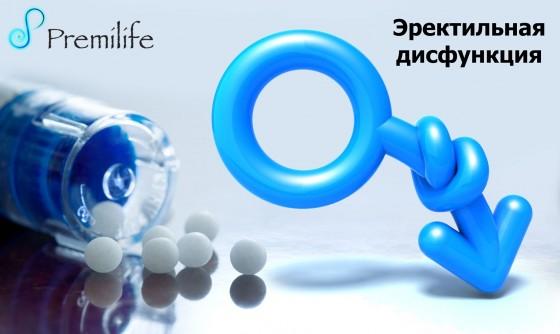 Erectile-Dysfunction-russian