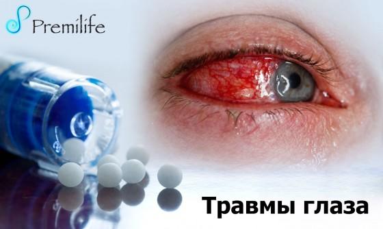 Eye-Injuries-russian