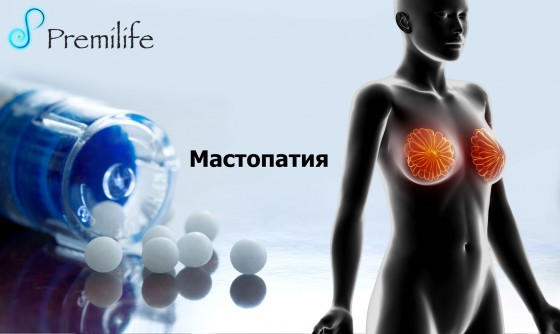Fibrocystic-Breast-Disease-russian