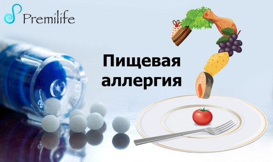 Food-Allergy-russian