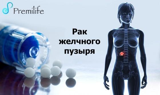 Gallbladder-Cancer-russian