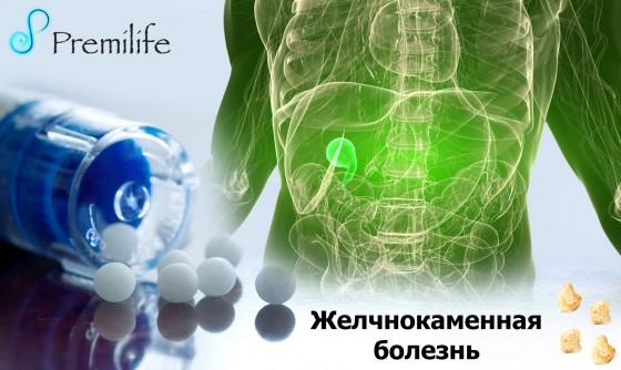 Gallstones-russian