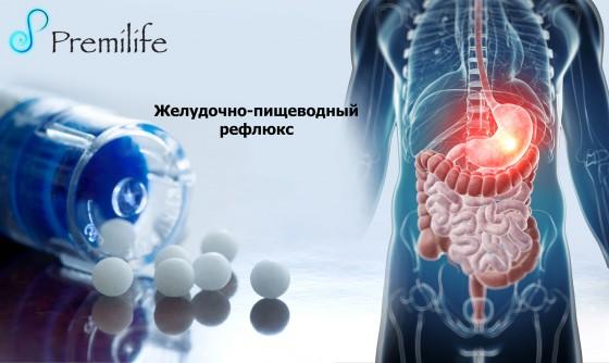 Gastroesophageal-Reflux-russian