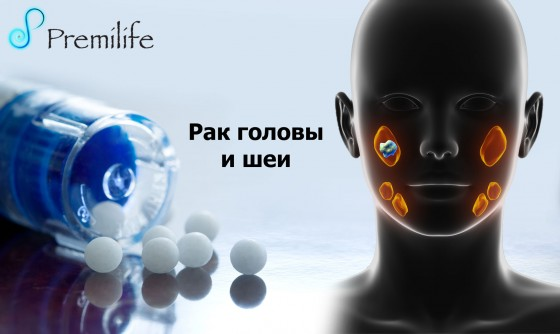Head-and-Neck-Cancer-russian