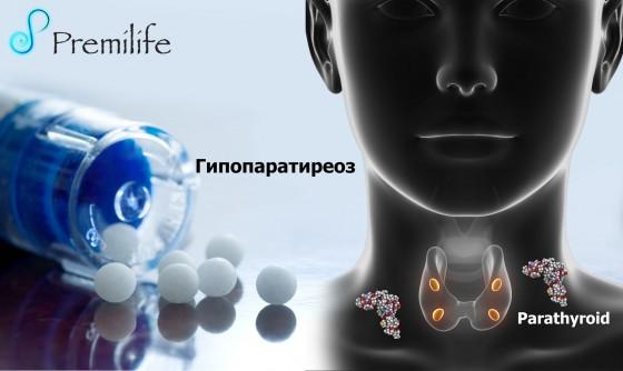 Hypoparathyroidism-russian