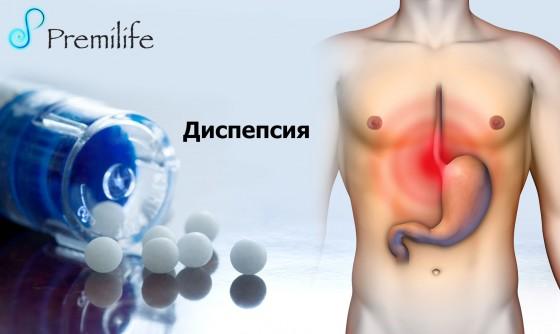 Indigestion-russian