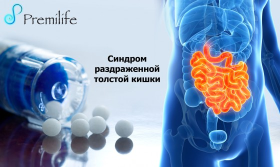Irritable-Bowel-Syndrome-russian