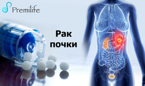 Kidney-Cancer-russian