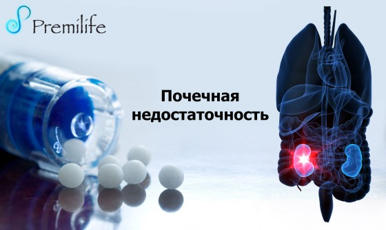Kidney-Failure-russian